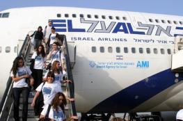 """30 هندياً من أصول يهودية يصلون إلى """"تل أبيب"""""""
