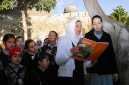 """أول تعقيب من """"الأونروا"""" على قرار الاحتلال إغلاق مدارسها بالقدس"""