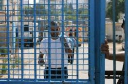 """الاحتلال يُصادر مبالغ """"الكنتينا"""" لـ10 أسرى من القدس والداخل"""