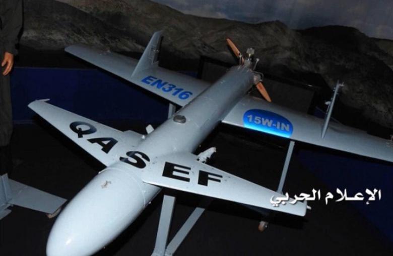 الحوثيون يهاجمون مطار أبها السعودي مجددا بطائرة مسيرة