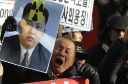 """تعهدات بـ""""رد موحد"""" على تجربة كوريا الشمالية"""