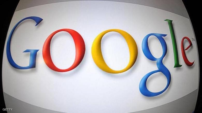 غوغل تكشف إنجازها الجديد
