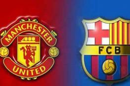 بث مباشر.. برشلونة & مانشستر يونايتد