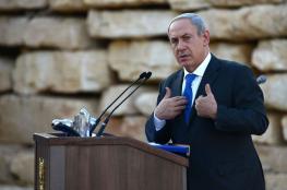 نتنياهو: نقل السفارات الدولية للقدس مسألة وقت