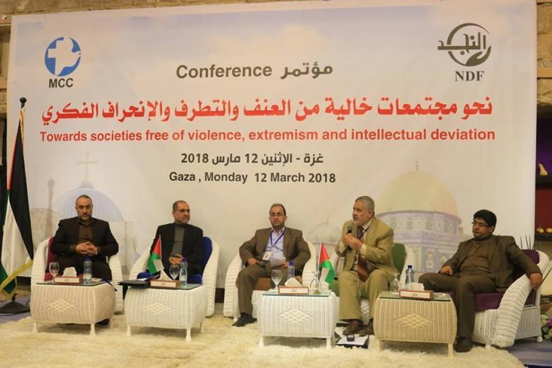 غزة: توصية بتوفير فرص عمل للشباب لمواجهة الفكر المنحرف