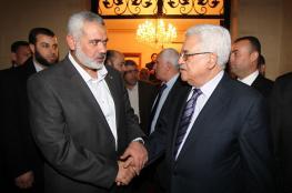 زيارة عباس إلى غزة.. هل تطوي صفحة الانقسام؟