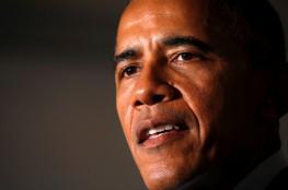 أوباما: لقد تقدمت في العمر ولم أعد أراكم وأسمعكم