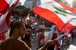 عدة جرحى بهجوم استهدف مظاهرات بيروت