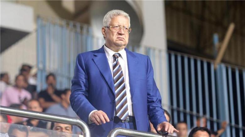 تصريحات صادمة لـ مرتضى منصور بشأن مباراة القمة أمام الأهلي