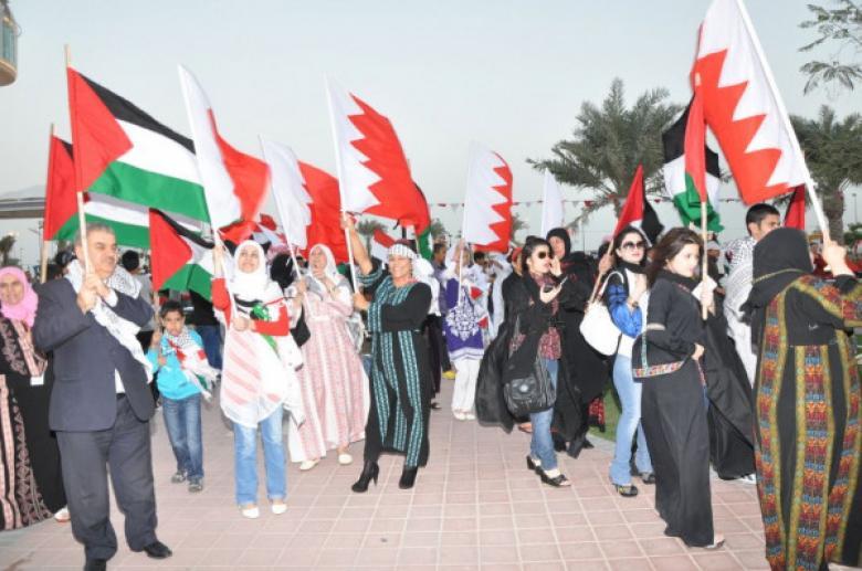 """هكذا عبَّر البحرينيين عن رفضهم لـ""""صفقة القرن"""""""