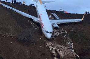 انزلاق طائرة مدنية في تركيا من الوحل