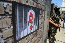 الاحتلال: حماس تطالب بإطلاق 50 أسيرًا كمقدمة لصفقة تبادل