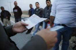 الاحتلال يصادر التصاريح من أهالي قباطية