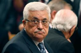 عباس ينوي إقامة مصنع للإسمنت بمحاذاة البحر الميت