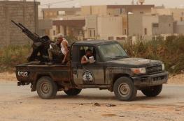 قوات الوفاق تعزز مواقعها على أبواب طرابلس