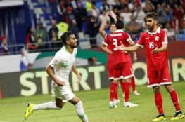 السعودية تطير لثمن نهائي كأس آسيا
