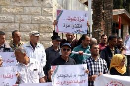 """""""دافع"""" يطالب الحكومة بصرف رواتب الموظفين بغزة"""