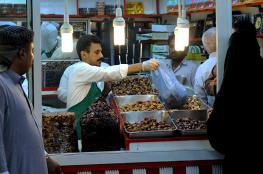 السعودية تبدأ تطبيق ضريبة السلع الانتقائية