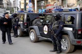تفاصيل مثيرة حول مقتل زوجة وأولادها الأربعة في مصر