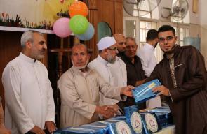 تكريم حفظة القرآن الكريم بمخيم المغازي