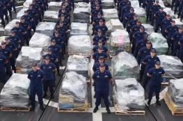 خفر السواحل الأميركي يضبط شحنة كوكايين بنصف مليار $