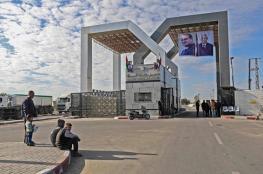 هذا ما سيطلبه عباس من السيسي بخصوص معابر غزة