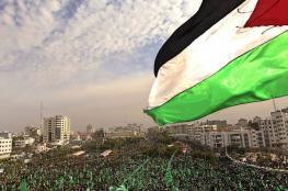 حماس: موقفنا ثابت حول عدم الاعتراف بدولة الاحتلال
