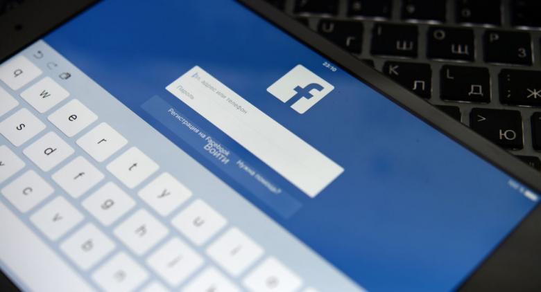 """سبب سيجعلك تتوقف عن استخدام """"فيسبوك"""" فورا"""