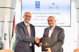 UNDP ومجموعة الاتصالات يوقعان مذكرة تفاهم
