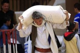 الأمم المتحدة: 24 مليون يمني بحاجة للمساعدة أو الحماية