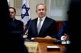 هذه خطة الأحزاب الإسرائيلية لإسقاط نتنياهو بالانتخابات