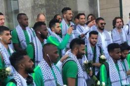 منتخب السعودية يثير الغضب في الأقصى