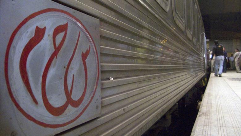"""""""النقل المصرية"""" محذرة: هناك شرطة سرية في القطارات"""