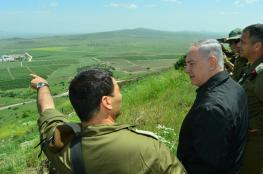 """سوريا: سنتصدى لمحاولات """"إسرائيل"""" باحتلال الجولان"""