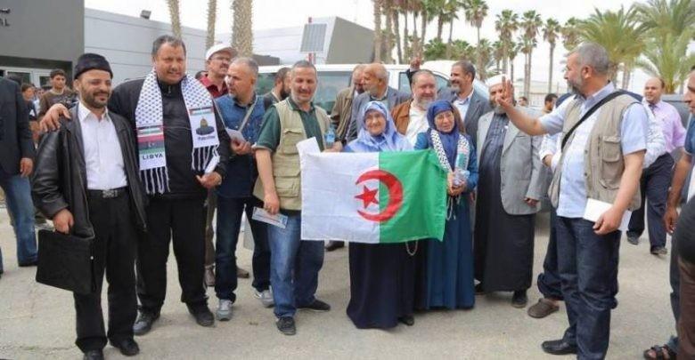 قافلة أميال من الابتسامات تغادر غزة