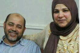 """وفاة شقيقة القيادي """"أبو مرزوق"""""""
