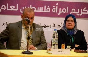 حفل تكريم امرأة فلسطين لعام 2016 بغزة