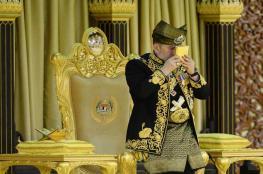 تنصيب محمد الخامس رسمياً ملكاً لماليزيا