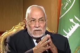 """رابطة علماء فلسطين تنعى المرشد """"عاكف"""""""