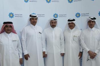 من قلب الدوحة.. بنك عملاق لدعم مشاريع الطاقة بالعالم