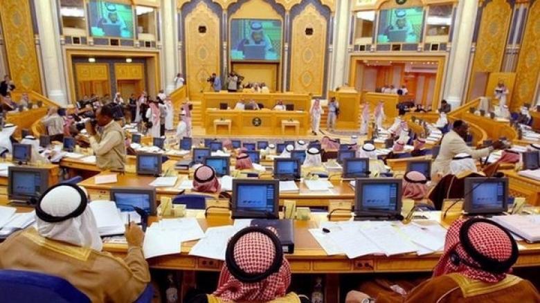"""السعودية تستعد لنزع سلطة """"الأمر بالمعروف"""""""
