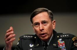 استقالة مستشار الأمن القومي الأميركي بسبب اتصالاته مع روسيا