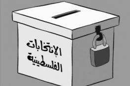 الحكومة تحدد موعد الانتخابات المحلية اليوم