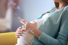 تدخين الحامل يسرع بلوغ طفلها ويضره