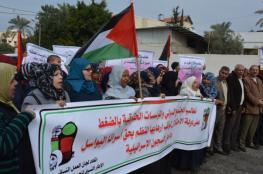 وقفة بغزة تضامنًا مع الأسرى في سجون الاحتلال