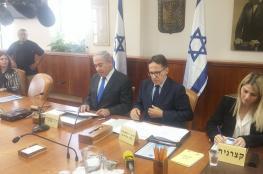 """حكومة الاحتلال تصادق على """"قومية الدولة""""لليهود"""