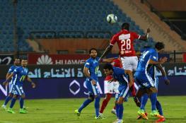 الأهلي ينجو من كمين سموحة في الدوري المصري