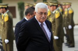 تعرف على المفاجآت التي يجهزها عباس لقطاع غزة
