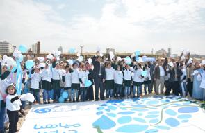 يوم المياه العالمي بغزة