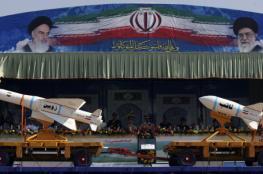 جلسة عاجلة لمجلس الأمن بعد إطلاق إيران صاروخاً باليستياً